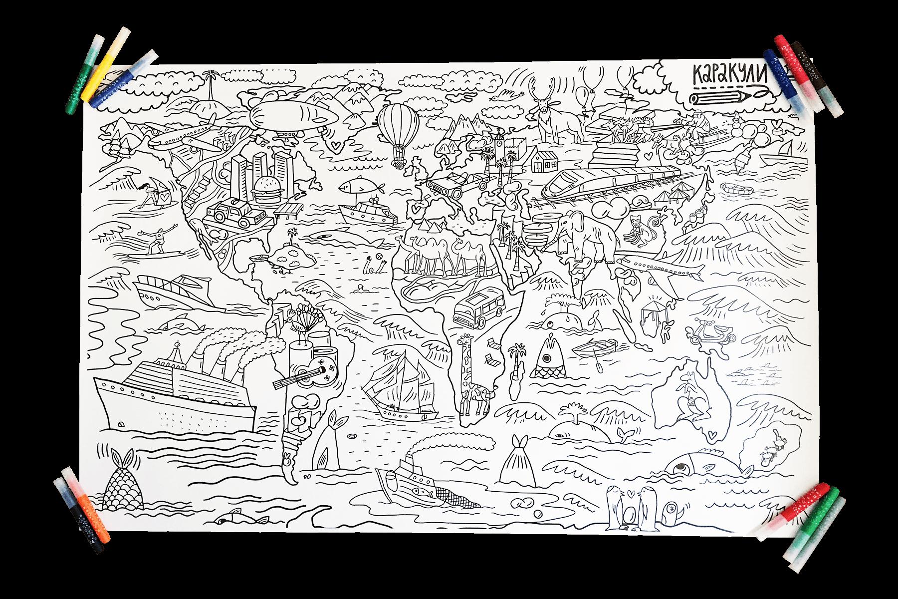 большая раскраска карта мира Zima Magazine