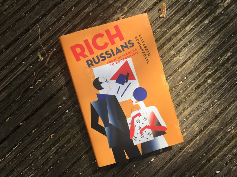 Как изменились за 25 лет Фридман, Авен, Тиньков и другие богатые русские 90-х? Рассказывает исследователь Элизабет Шимпфоссль
