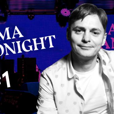 Вечеринка ZIMA Tonight: Как это было или «Давай просто соберем толпу!»