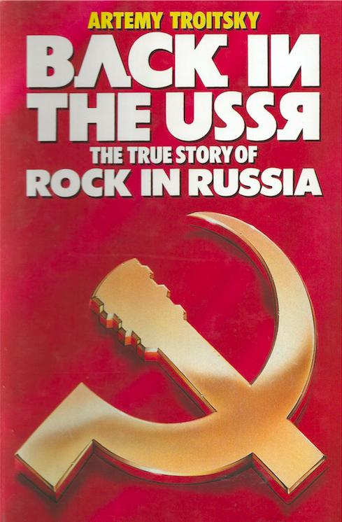 Артемий Троицкий: «Лондон меняется в худшую сторону, в Эстонии сегрегация, а Россия звереет»