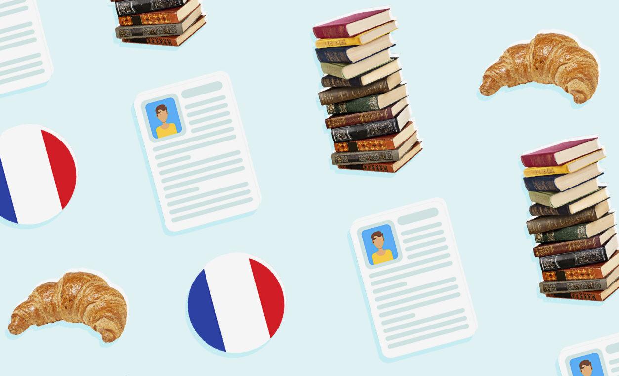 Как поступить во французский вуз