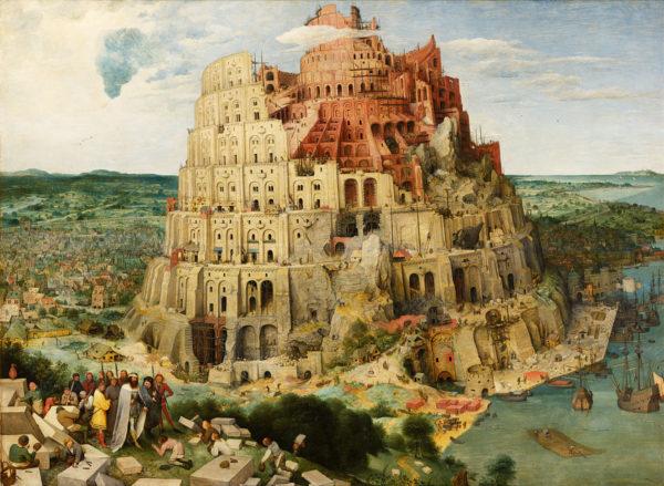 «Вавилонская башня». Питер Брейгель-старший