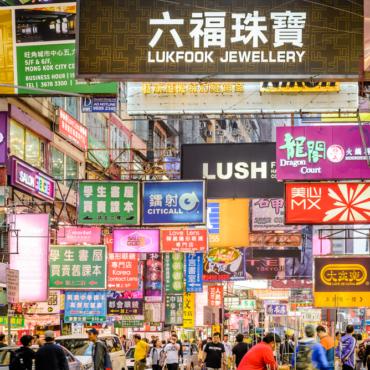 Почему я передумала переезжать из Лондона в Гонконг