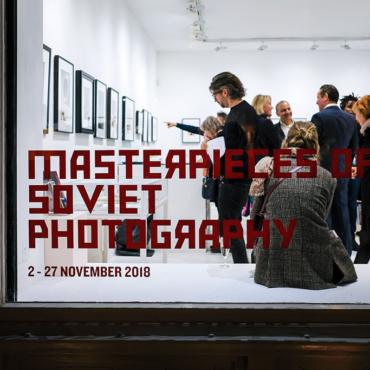 в Лондоне открылась выставка «Шедевры советской фотографии»