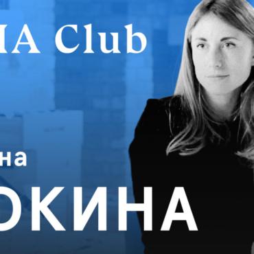 Директор ресторана Hide Татьяна Фокина – об успехе ресторана