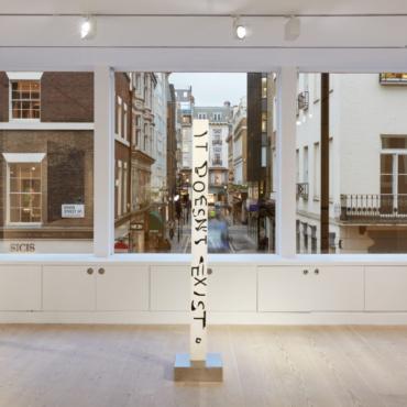 Искусство в праздники: куда сходить в Лондоне в конце декабря и январе