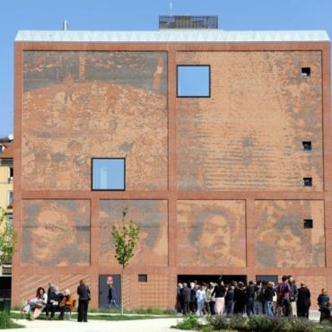 Нетуристический Милан: пять шедевров современной архитектуры