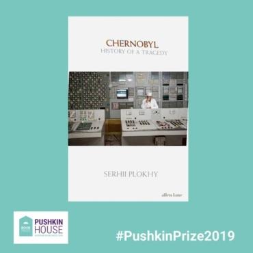 Книжную премию Pushkin House 2019 года получила книга о Чернобыле