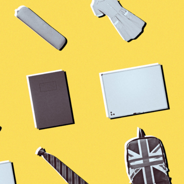 Опрос: считаете ли вы британское образование переоцененным?