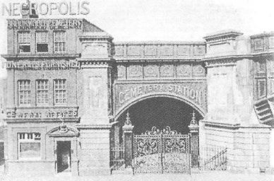 некрополис лондон