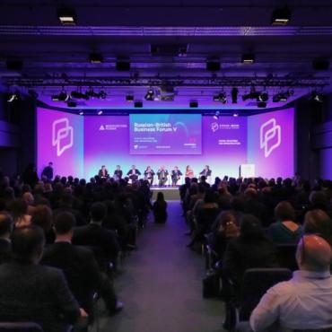 Перевес сил: Как прошел пятый Российско-британский бизнес-форум