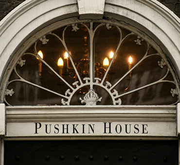 «Это был выбор в пользу восходящей звезды»: Пушкинский дом открывает поэтическую резиденцию