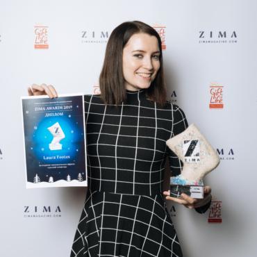 Лауреат ZIMA Awards художница Лора Футс: «Мне стыдно оставить после себя жалкие поделки»