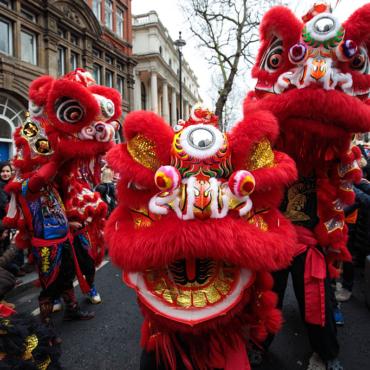 Планы на выходные: Китайский Новый год