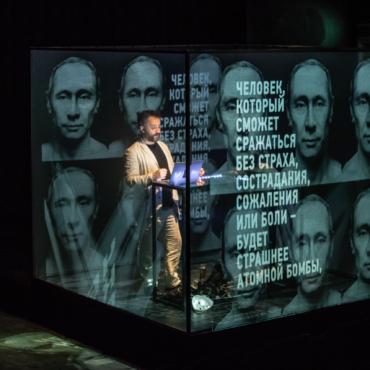 Homo Mutabilis: шоу о прекрасном и опасном будущем