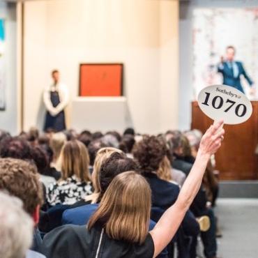 Sotheby's Contemporary: пять лотов (из 195-ти)