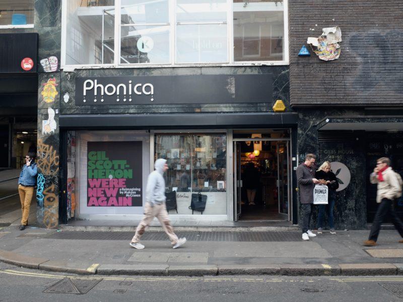 магазин винила phonica
