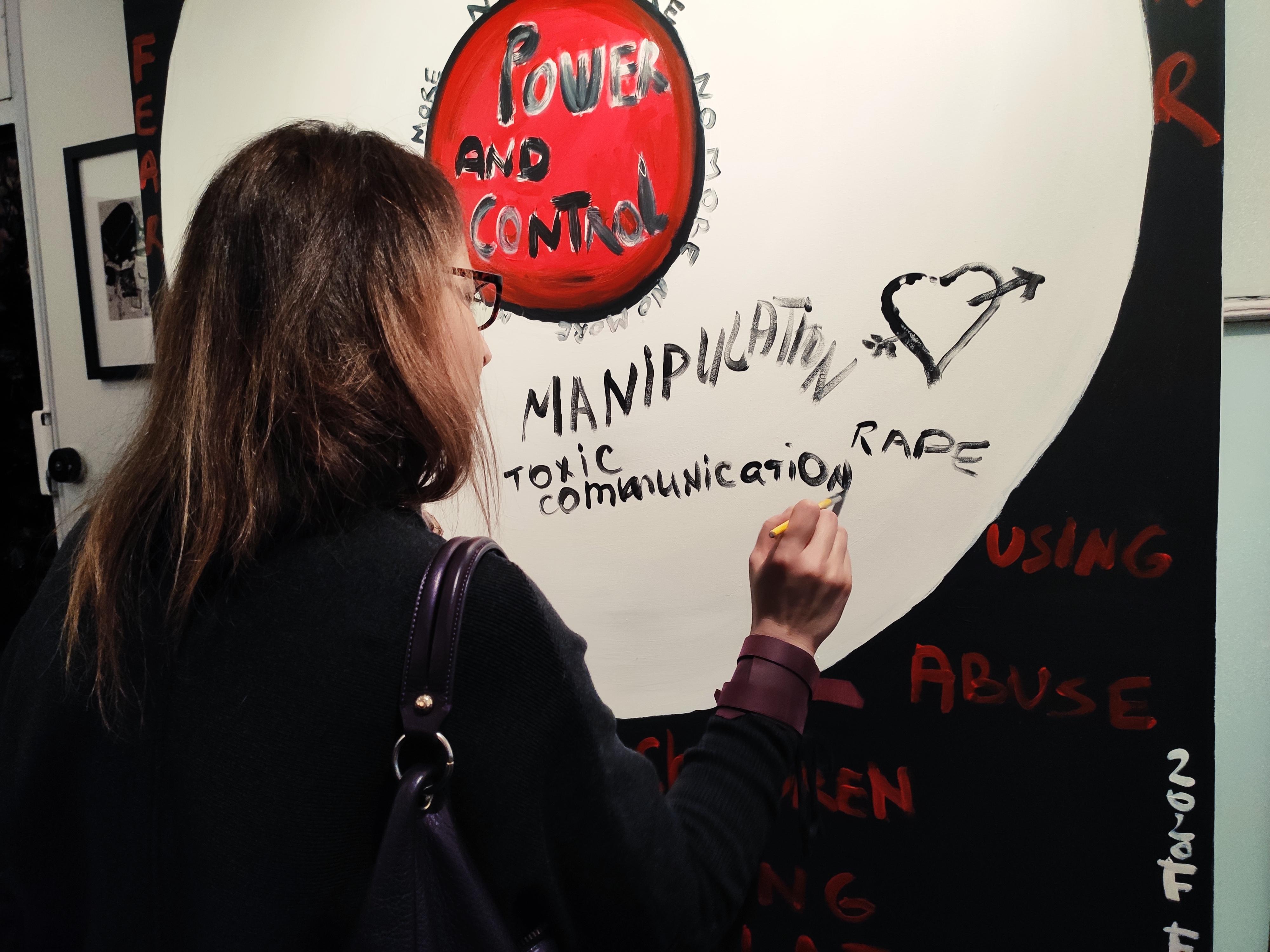 No More Manifesto