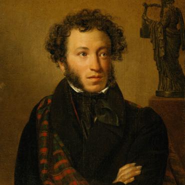Кинопоэзия Анатолия Белого. Пушкин