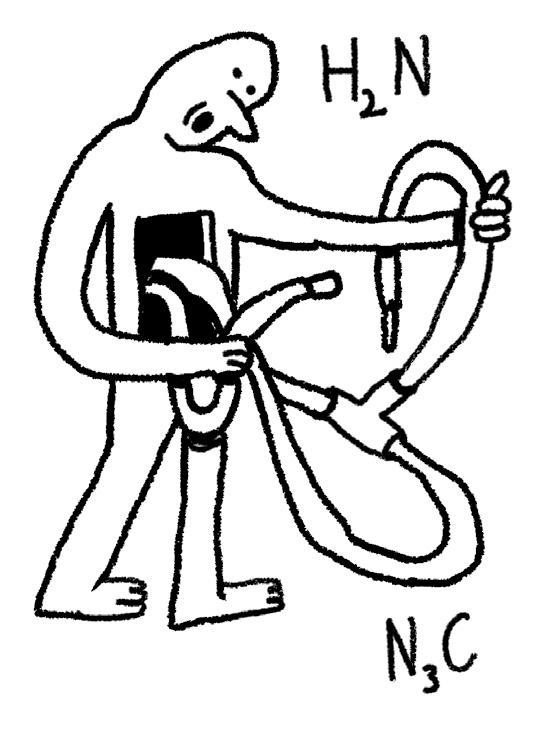 Биохакинг (иллюстрация Тим Яржомбек)