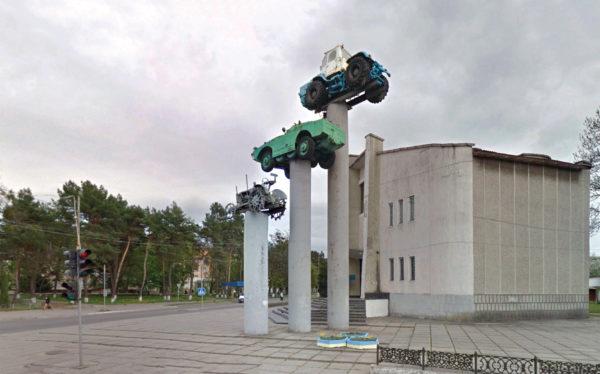 Славута Украина