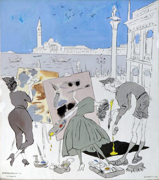 Американцы в Венеции