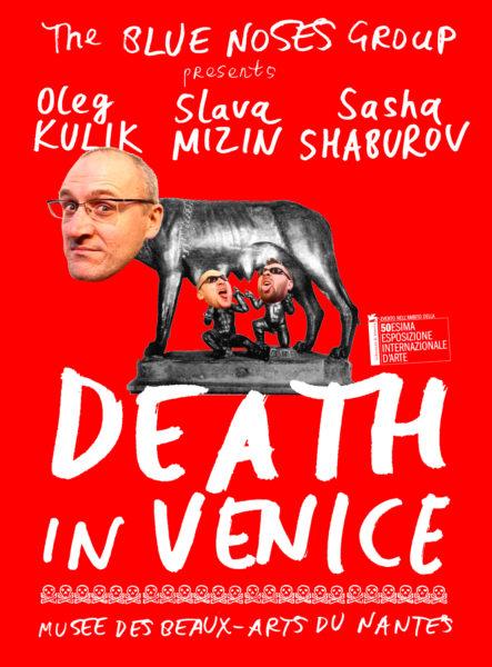 фильм Смерть в Венеции