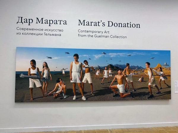 dar-marata