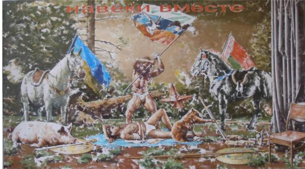 Василий Цаголов