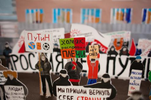 Проект Белый Круг 2012