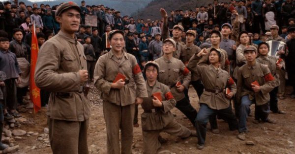 Китайские активисты