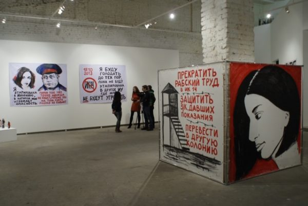 Выставка Mordovlag 2013