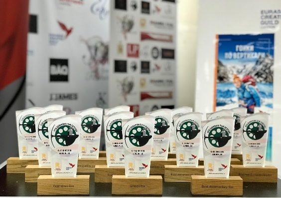Eurasian Creative Guild Film Festival