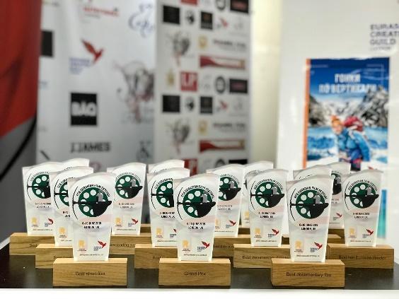 ECG Eurasian Film Festival