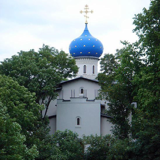 Кафедральный собор Рождества Пресвятой Богородицы и Святых Царственных Мучеников