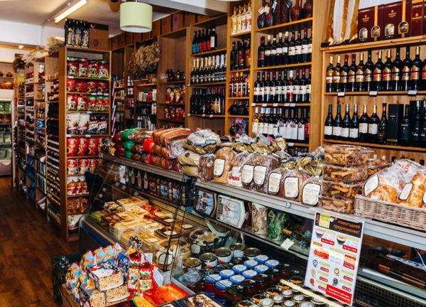 Купить магазин в лондоне квартиры в болгарии продажа