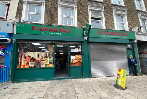 купить магазин в лондоне