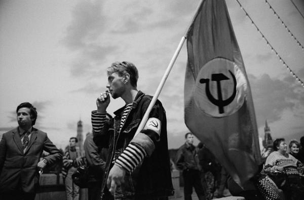 Митинг НБП на Большом Москворецком мосту