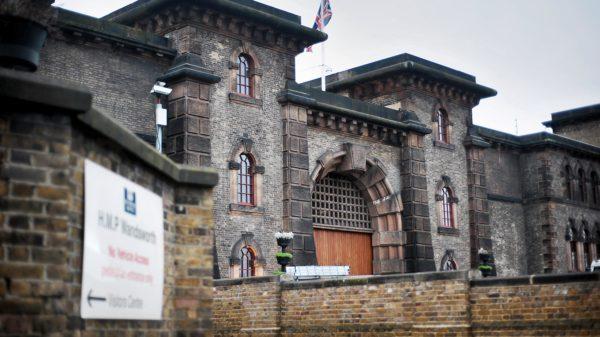 Тюрьма Уандсворт