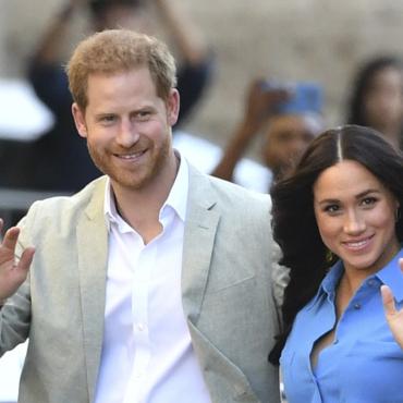 Принц Гарри и Меган Маркл поддержали фонд помощи афганским женщинам