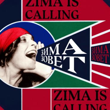 ZIMA зовет! Мы ищем фоторедактора, SMM-специалиста и новых авторов