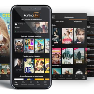 Как Kartina.TV превратился из «русского ТВ за рубежом» в современную цифровую платформу