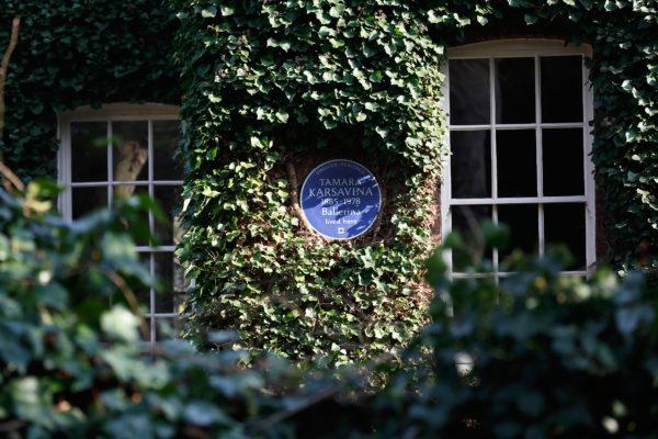 дом Анны Павловой