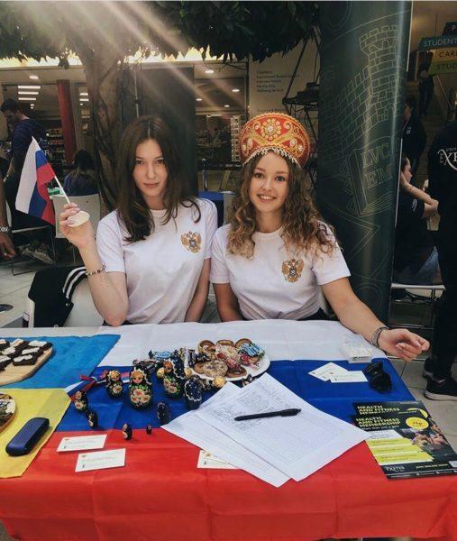 Русское общество Эксетерского университета
