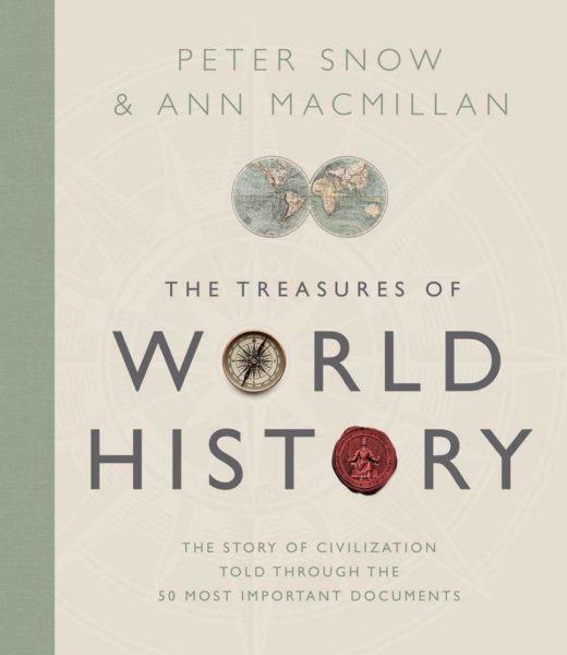 Сокровища мировой истории
