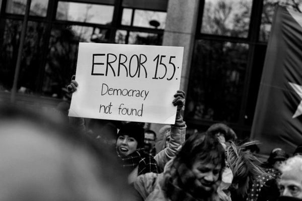 Демократии нет