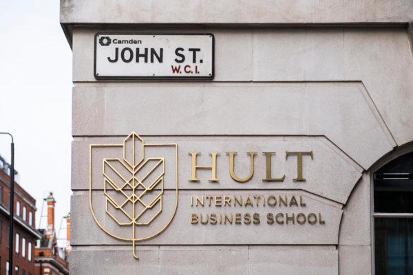 бизнес-школа HULT