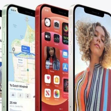 Технологии: что нужно знать о новом iPhone 12