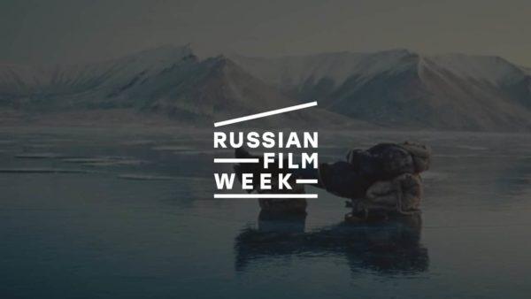 Russian Film Week