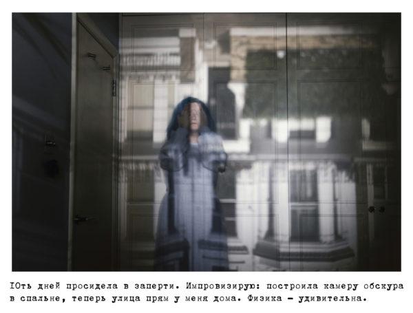 фото Вали Корабельниковой